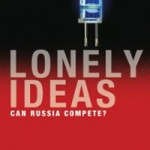lonely-ideas-can-russia-compete-loren-graham-hardcover-cover-art