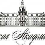 ras-logo