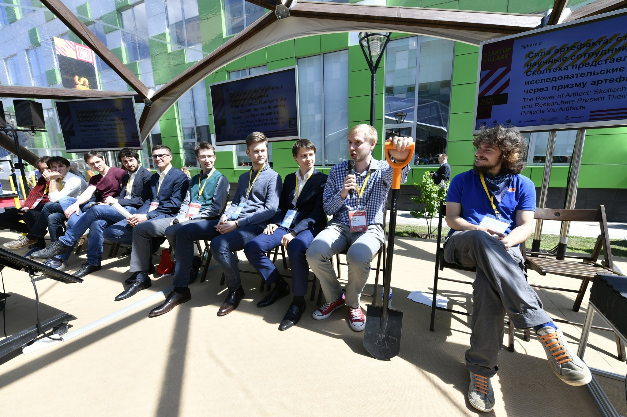 Skoltech students participate in the Artifact panel at the Startup Village.