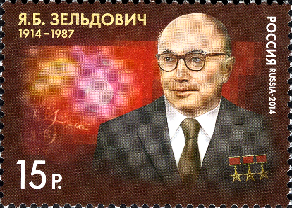 A stamp issued in honor of Yakov Zeldovich, who was perhaps perhaps Russia's foremost cosmologist and physicist. Photo: public domain.
