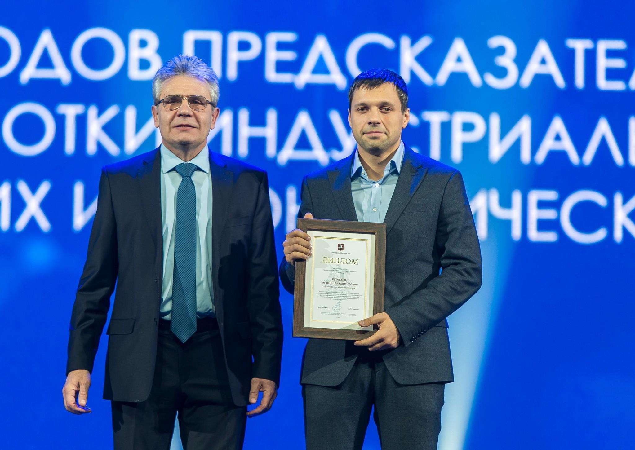 Skoltech Professor Evgeny Burnaev. Photo: DPNN.