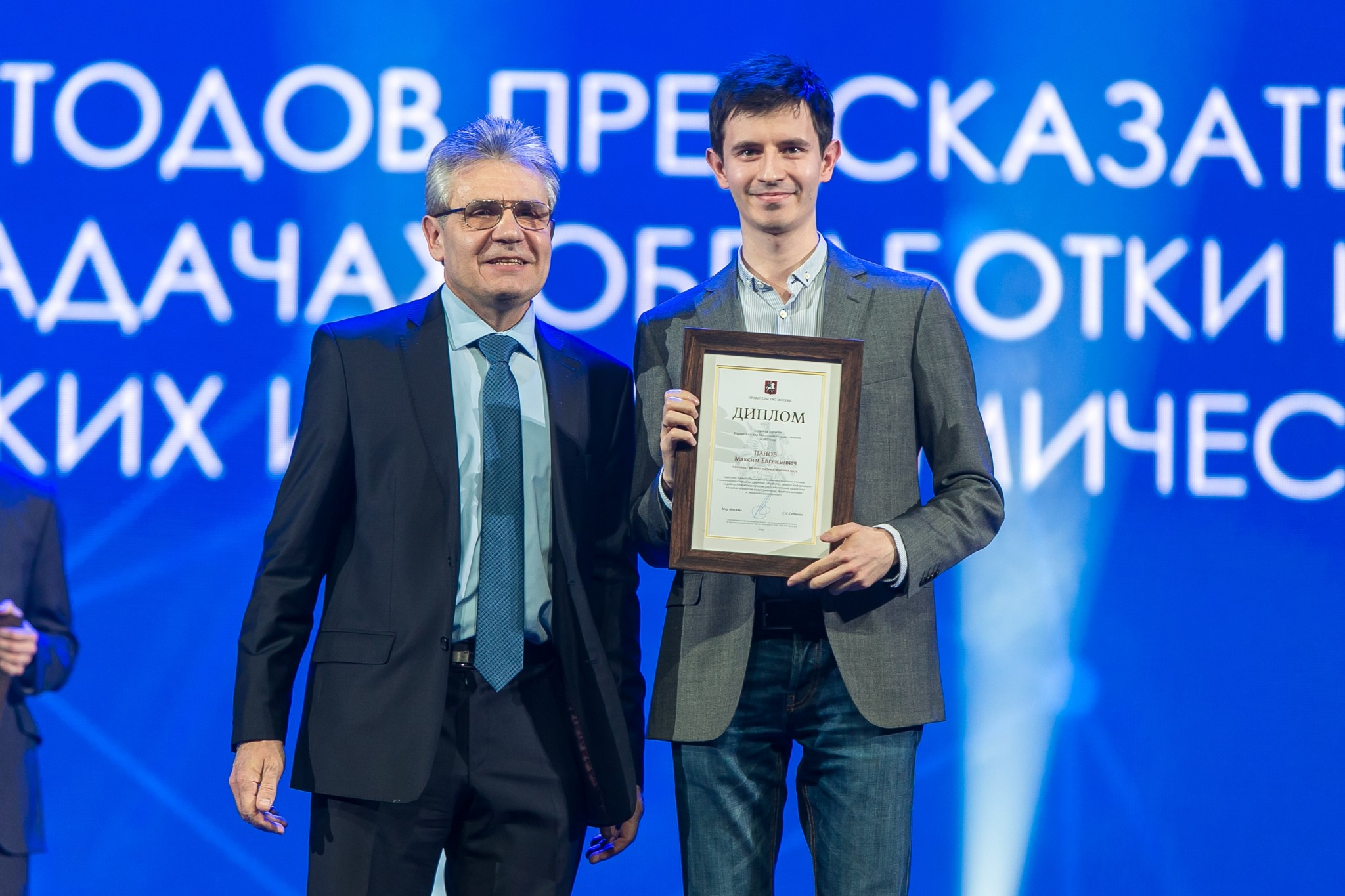 Research scientist Maxim Panov.