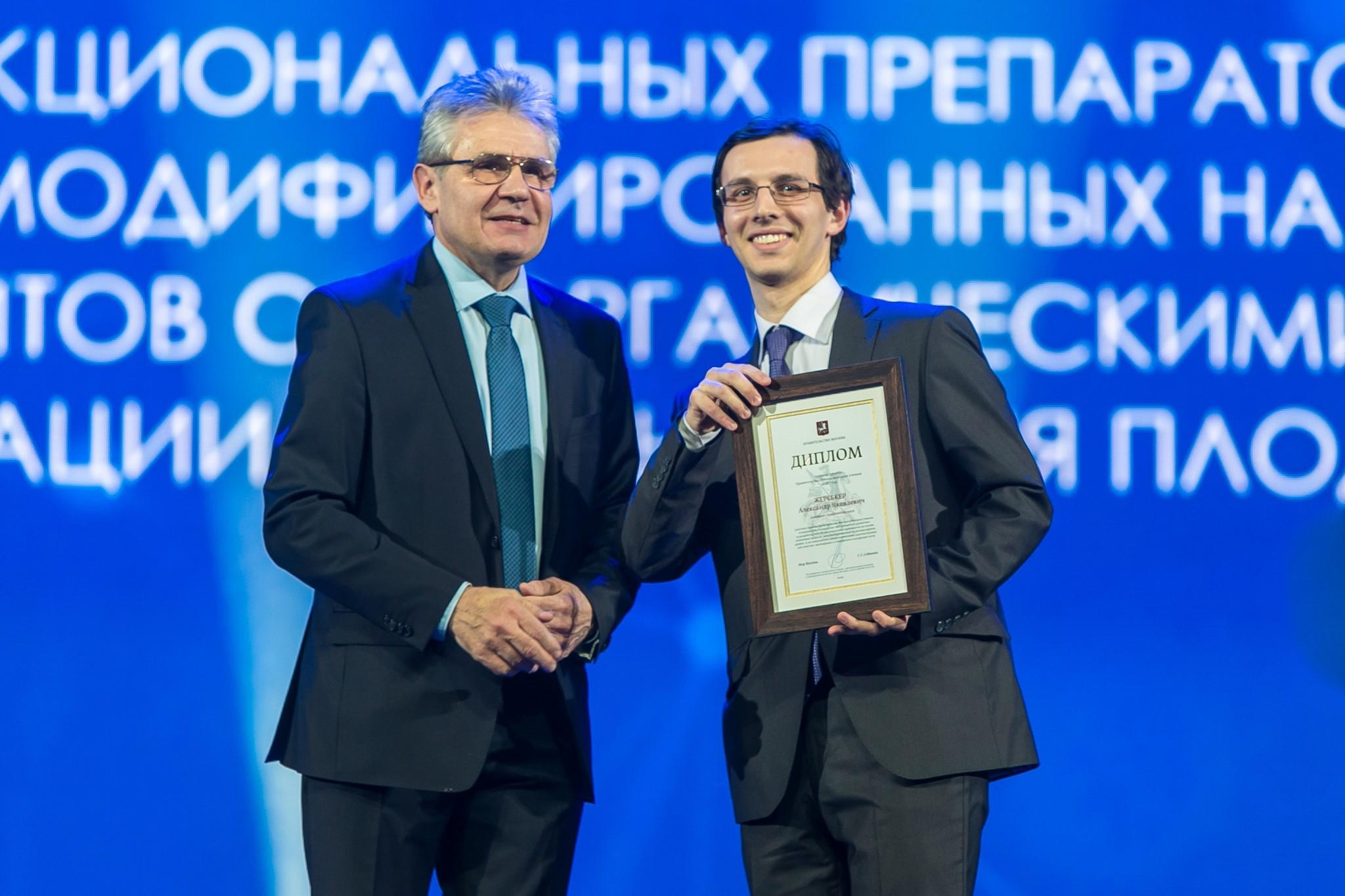 Junior research scientist Alexander Zherebker.