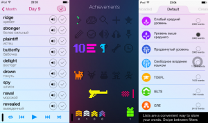 A screen shot of Easy Ten's menus and functionalities