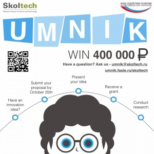 UMNIK is a special program supporting young high-tech startups in five fields for a duration of 2 years.