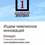 Best-Innovator-Russia-Forbes-Banner-240x400