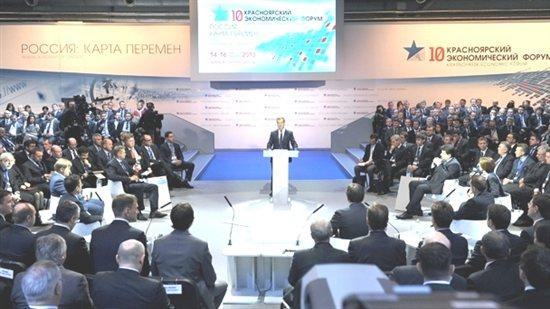 Dmitry-Medvedev-Krasnodar-Forum