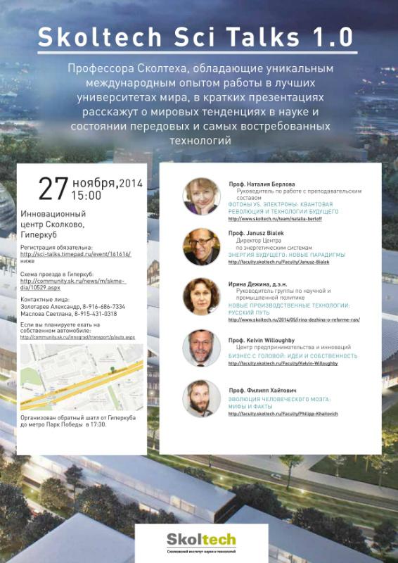 invitation_all_non-press_rus_final-page-001