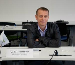 Олег Гринько