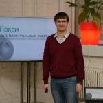 Дмитрий Суворов Lexy