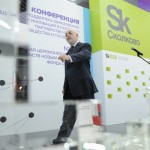 Презентация Сколковского института науки и технологий