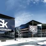 SK technopark