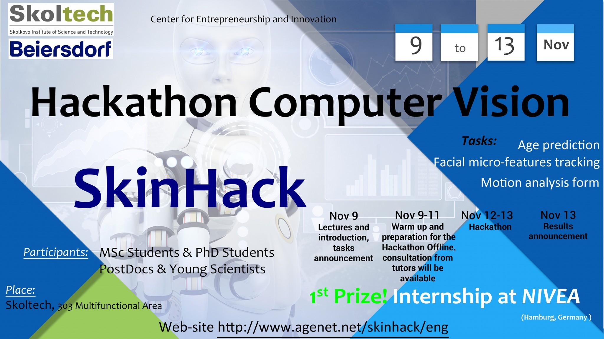 hackaton_machine_vision_skoltech_eng_3
