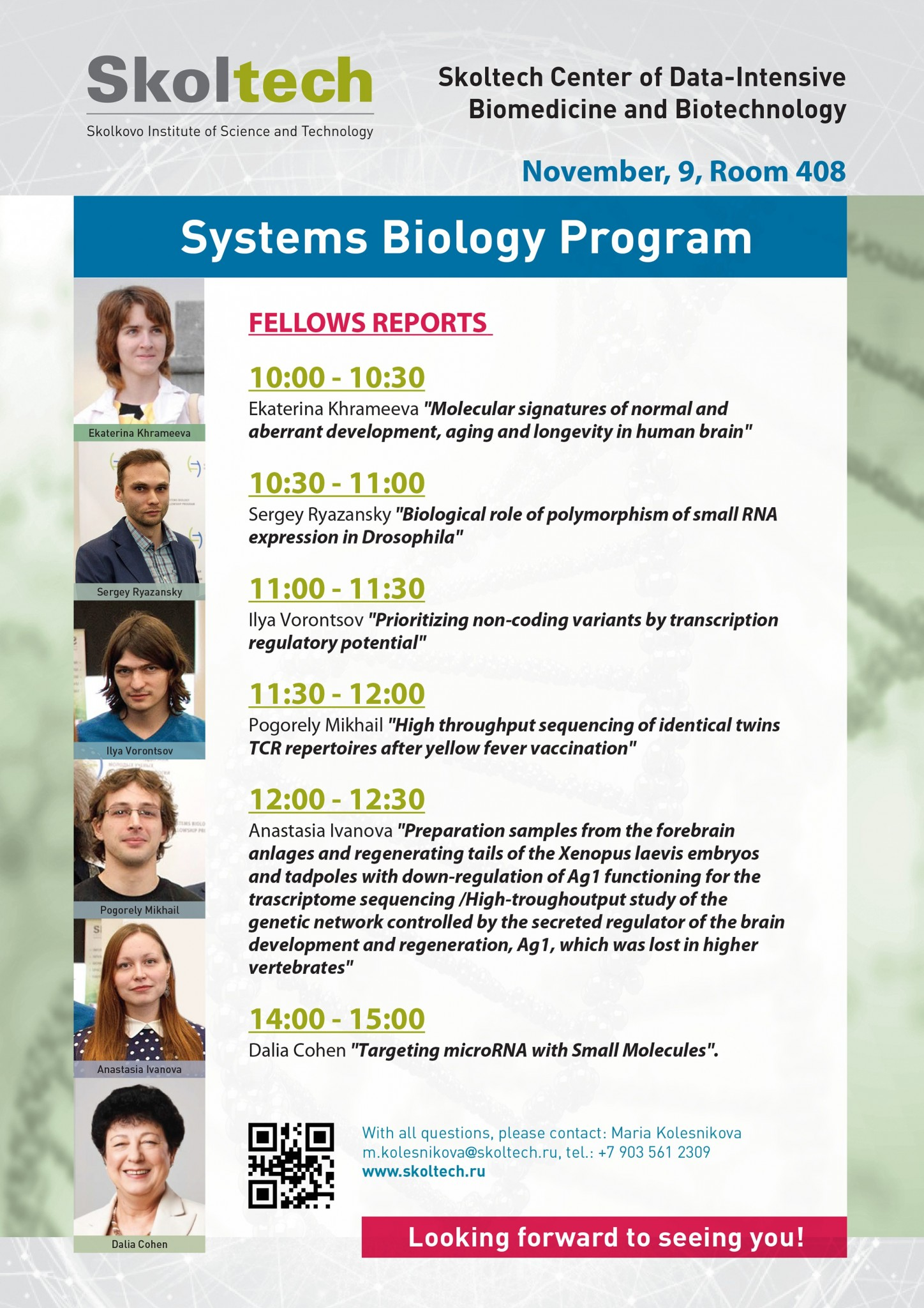 systems-biology-program