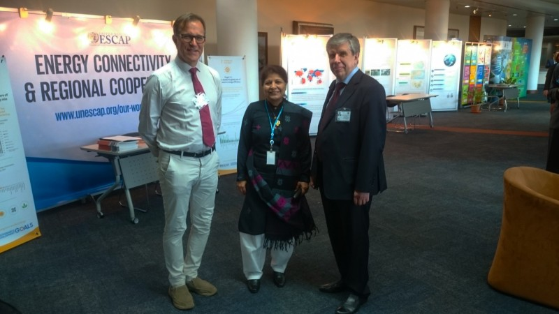 Professor Bialek, Under-Secretary General of UN Ms. A. Akhtar and A. Ponomarev.
