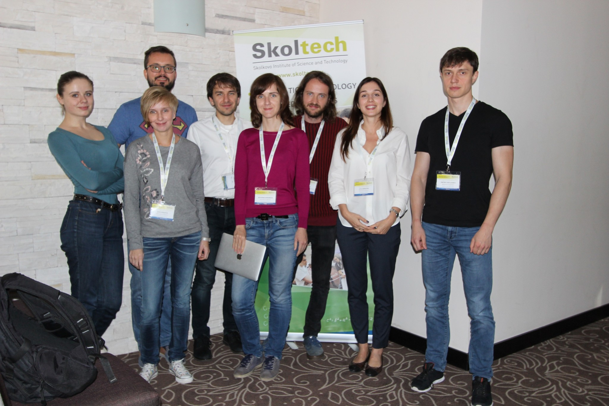 The organizers, who made it all happen. Photo: Skoltech.