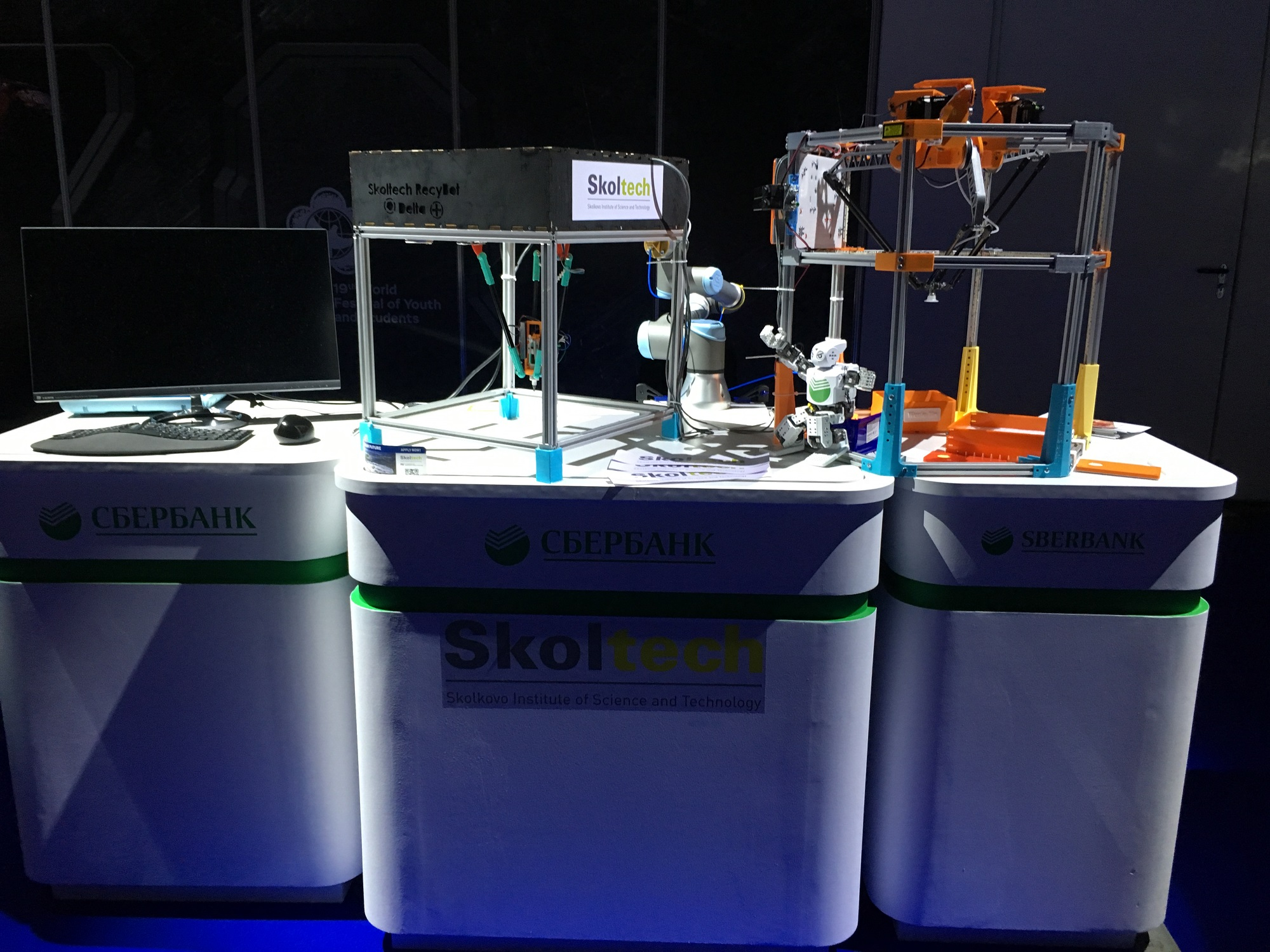 The Recybot system, pictured at the World Festival of Youth and Students. Photo: Skoltech.