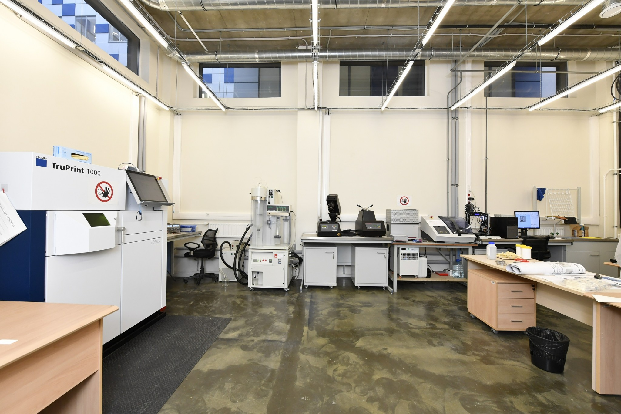 The lab will also feature top-flight analytical and testing equipment. Photo: Skoltech.