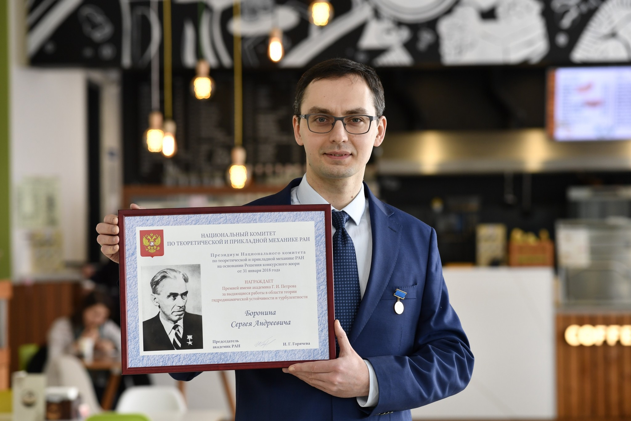 Sergey Boronin, pictured at Skoltech with his prize. Photo: Skoltech.