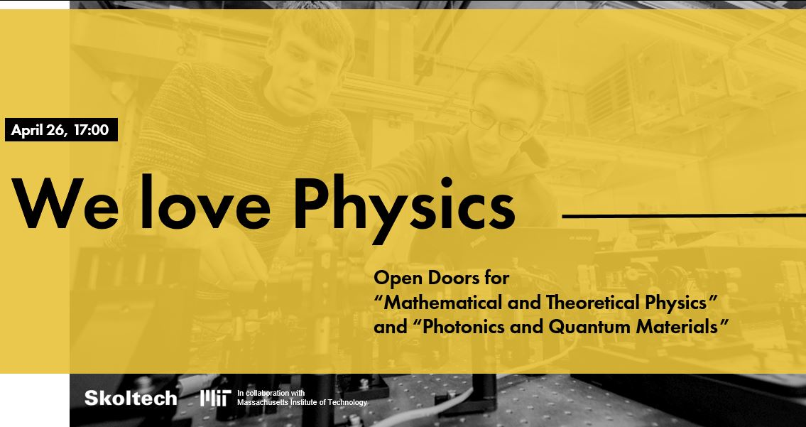 odd-physics-eng