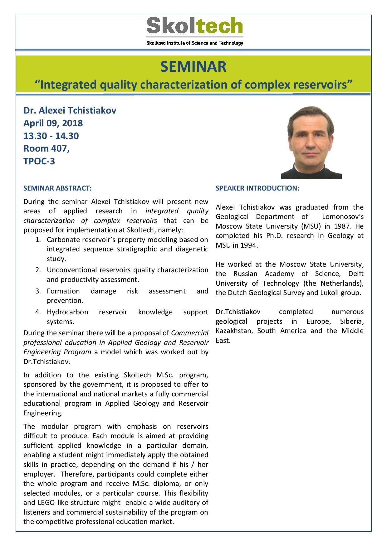 seminar-announcement_alexei-tchistiakov-eng-v2-page-001-1