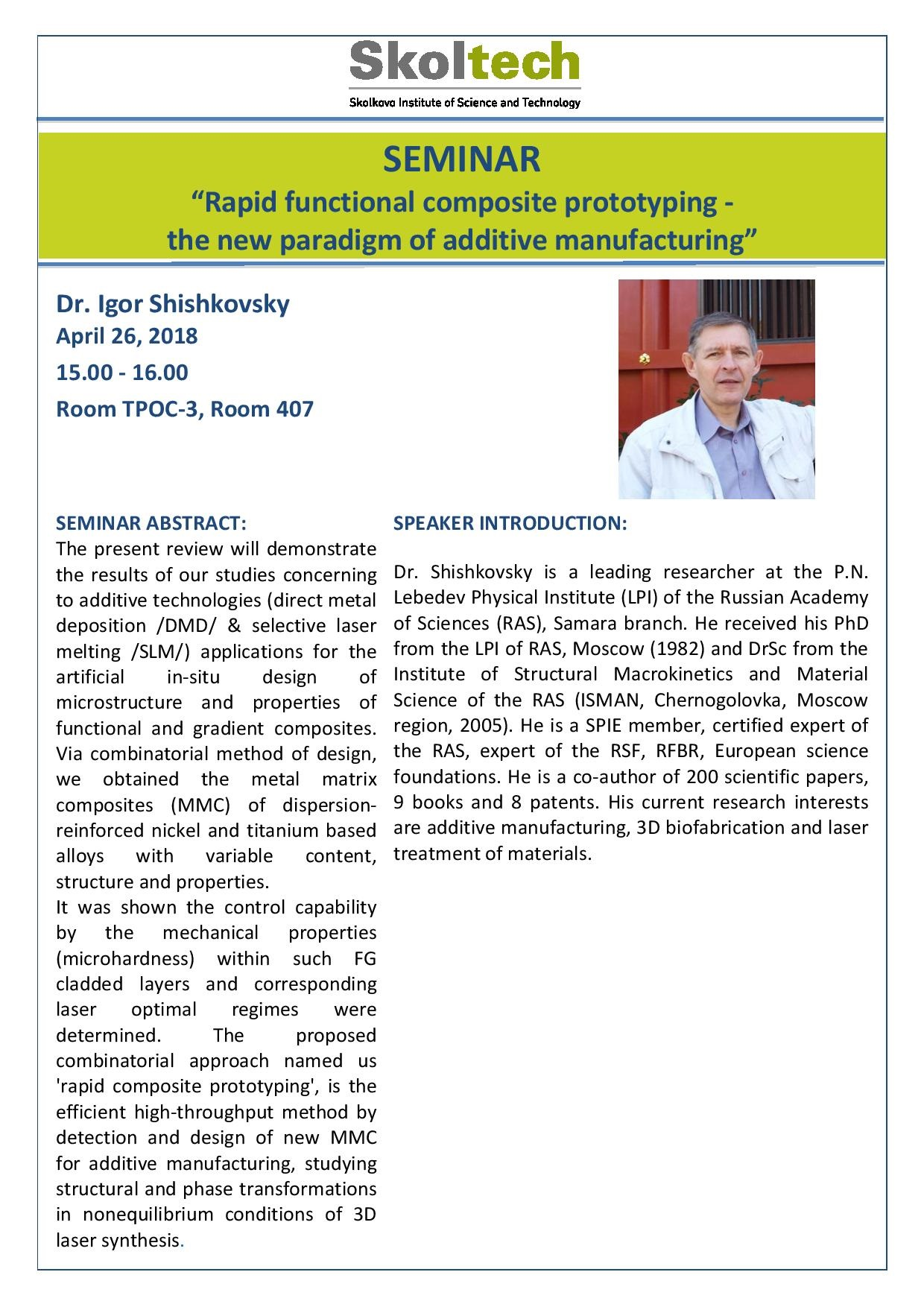 seminar-announcement_dr-shishkovsky-page-001
