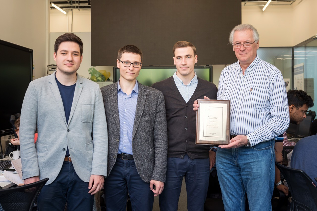 The ITAM lab team pictured with the Siemens Introduction to Innovation Award. From left: Daniil Padalitsa, Michail Gusev, and Sergey Nikolaev. Photo: Skoltech.
