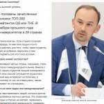 snimok-ekrana-2018-06-06-v-13-56-02