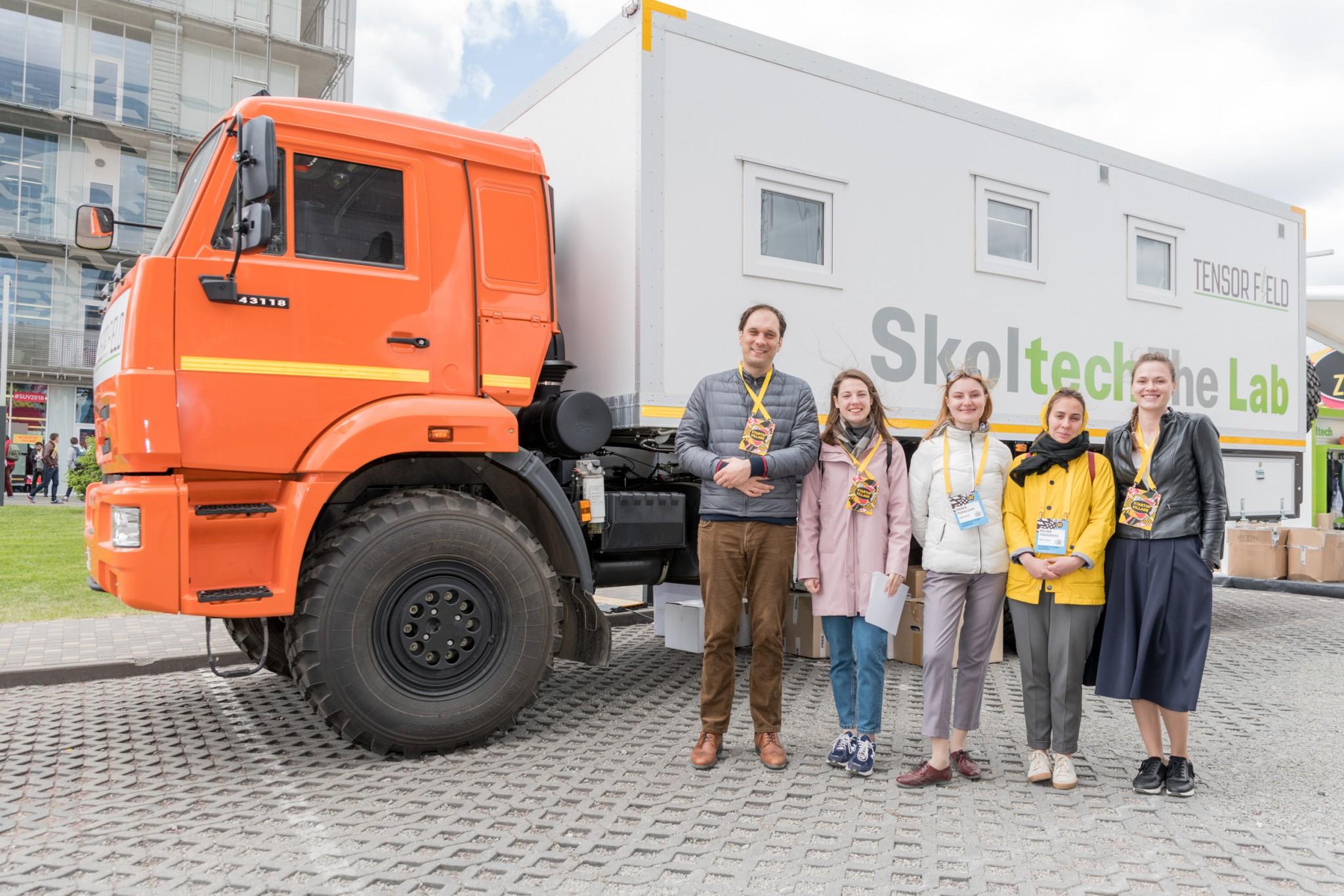 Photo: Skoltech.