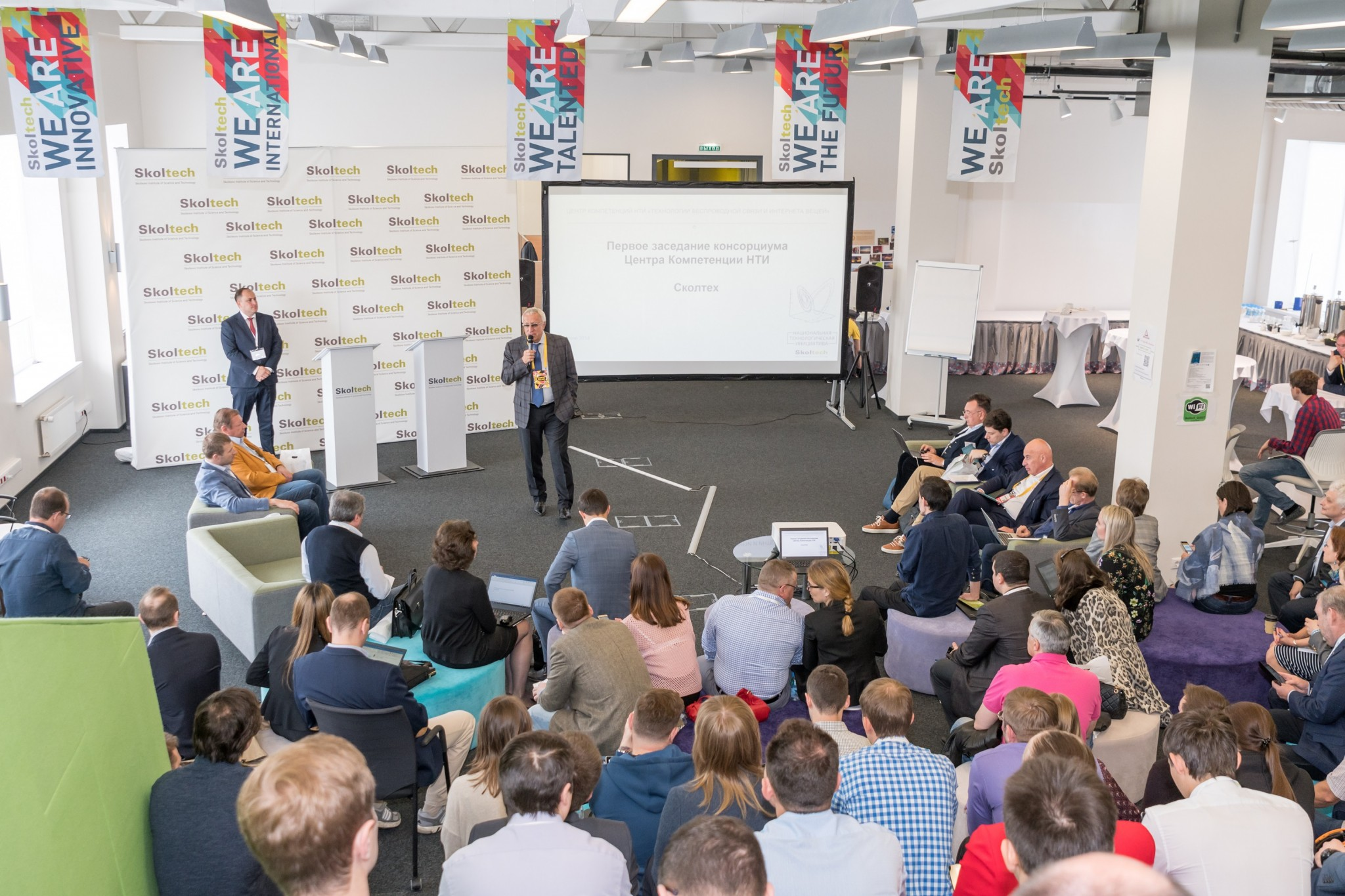 Skoltech President Alexander Kuleshov speaks before a packed house at a signing ceremony for the new IoT center on Friday. Photo: Skoltech.