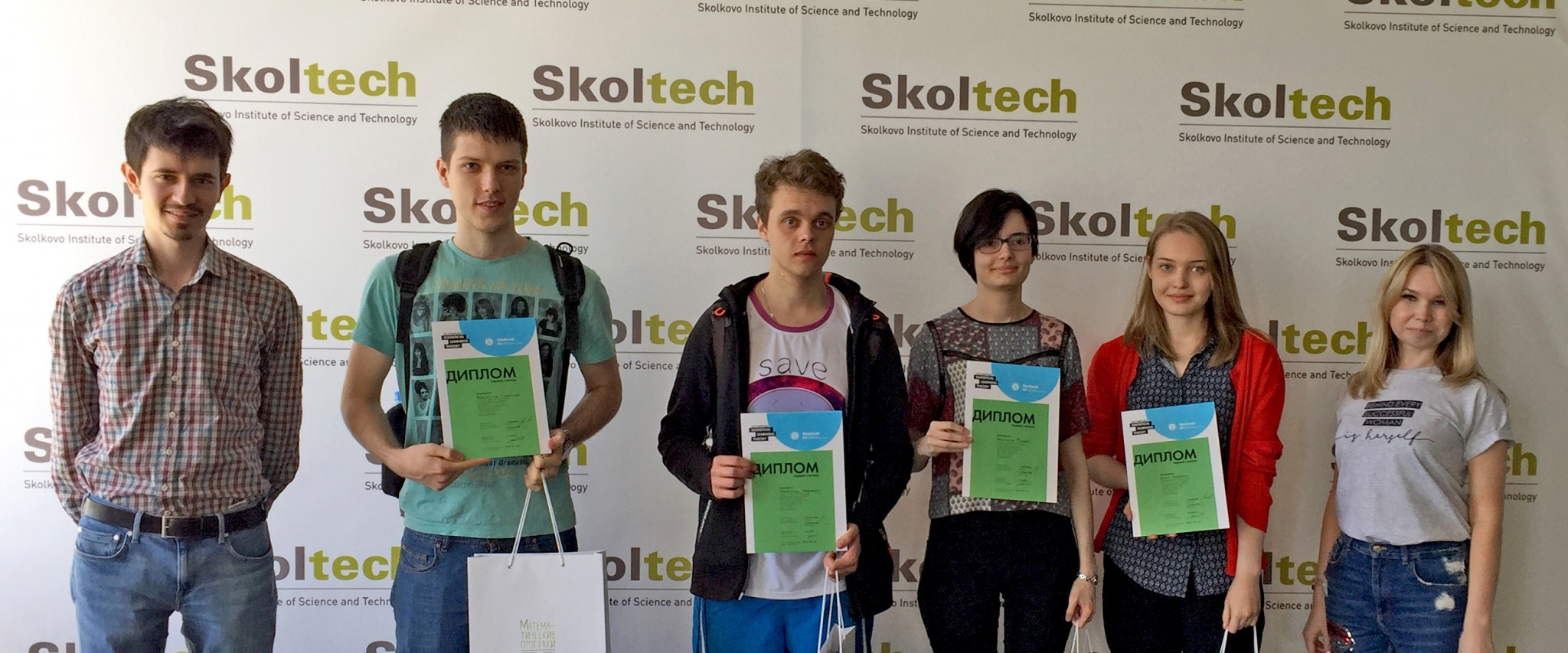 Winners of the Skoltech and HSE joint Olympiad on Statistical Theory of Learning pictured at the diploma award ceremony. Photo: Skoltech.