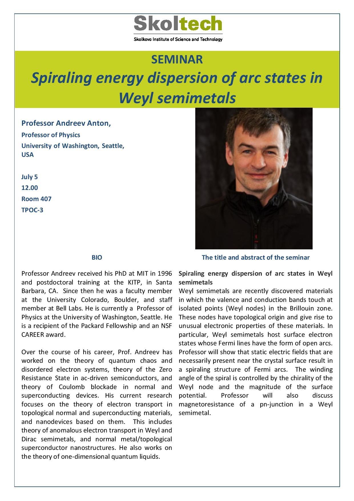 seminar-andreev-anton-page-001