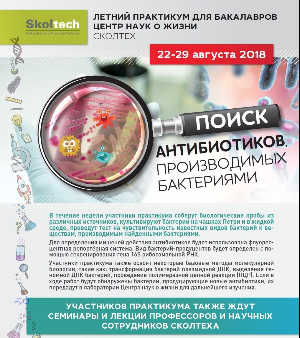 snimok-ekrana-2018-07-12-v-14-35-02