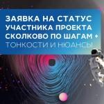 snimok-ekrana-2018-08-06-v-15-37-09