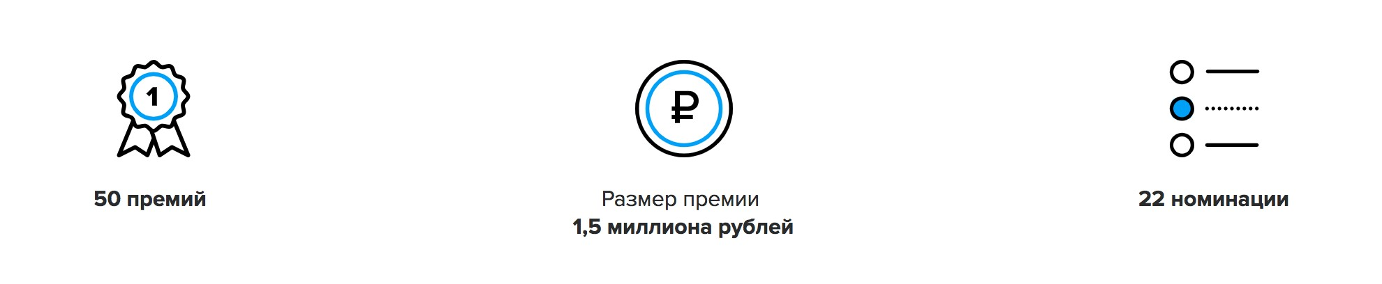 snimok-ekrana-2018-09-19-v-12-58-02