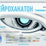nei-rohakaton_maket_rassylki_10_rus