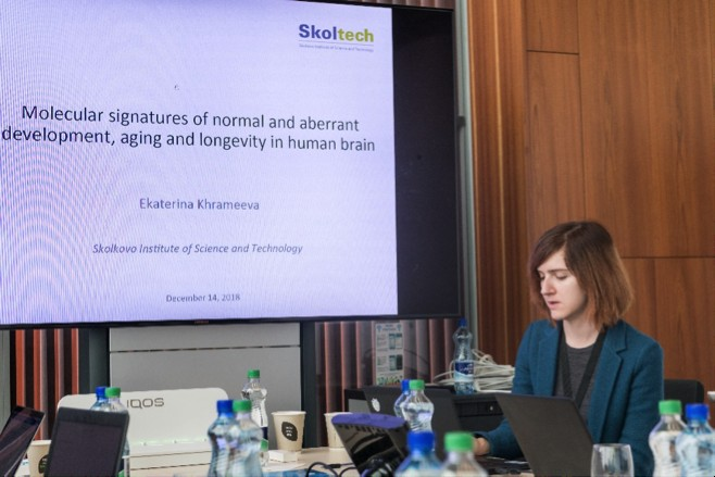 "Ekaterina Khrameeva from Skolkovo Institute of Science and Technology with project ""Molecular signatures of normal and aberrant development, aging and longevity in human brain"""