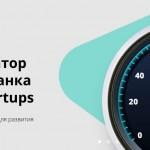 snimok-ekrana-2018-12-06-v-11-50-42