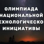 snimok-ekrana-2018-12-24-v-14-04-37