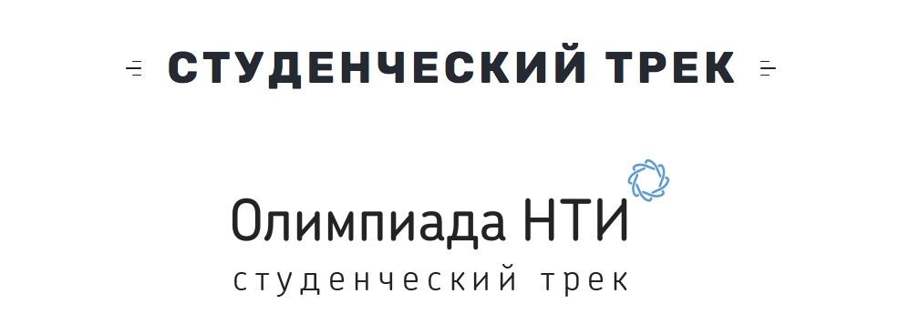 snimok-ekrana-2018-12-24-v-14-07-12