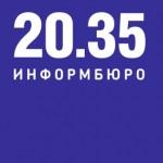 snimok-ekrana-2019-01-16-v-13-00-14