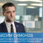 snimok-ekrana-2019-02-12-v-11-10-27