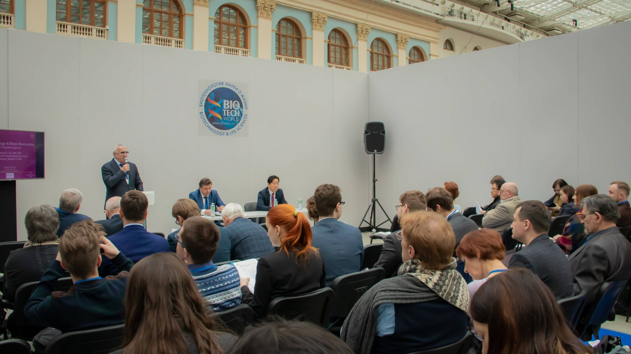 Roundtable talks, Biotech World (left to right): Professor Dmitry Tsyganov, Professor Charles Liu, and Skoltech President, Alexander Kuleshov
