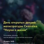 snimok-ekrana-2019-03-07-v-13-43-23