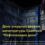 snimok-ekrana-2019-03-07-v-14-01-46