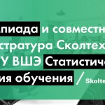 slt-web-2019-last