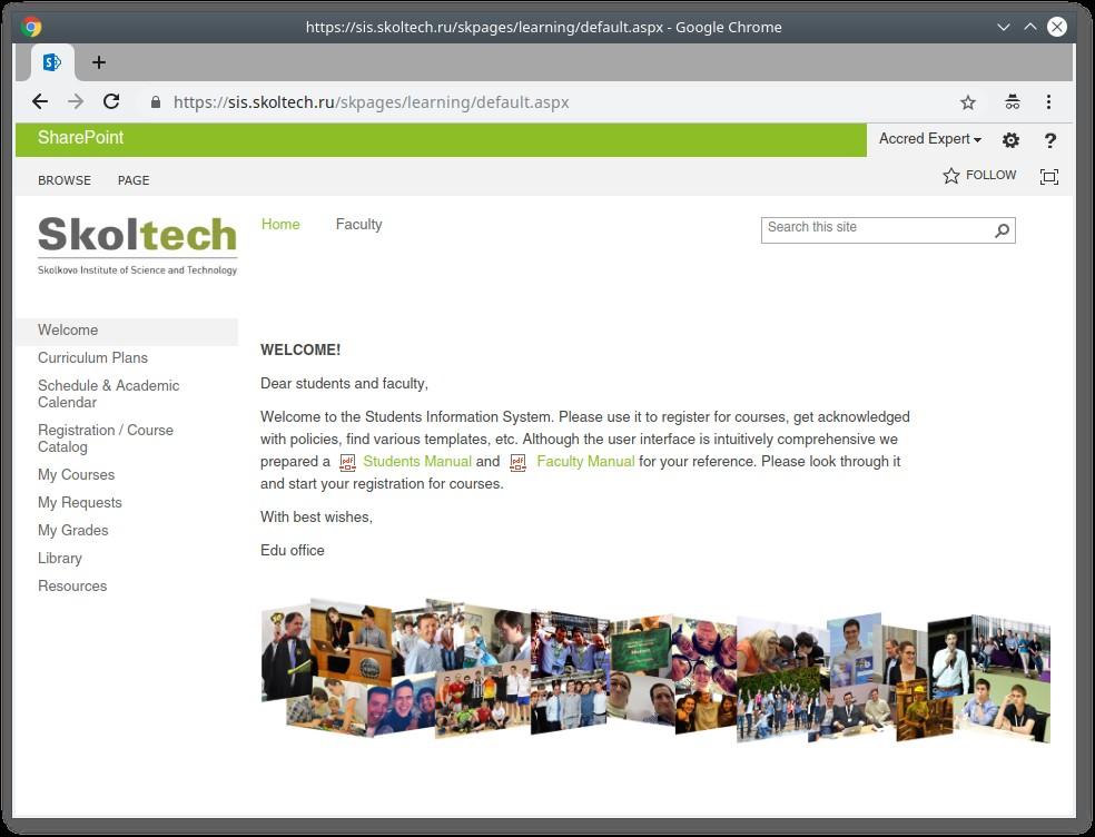 student-information-system-banner