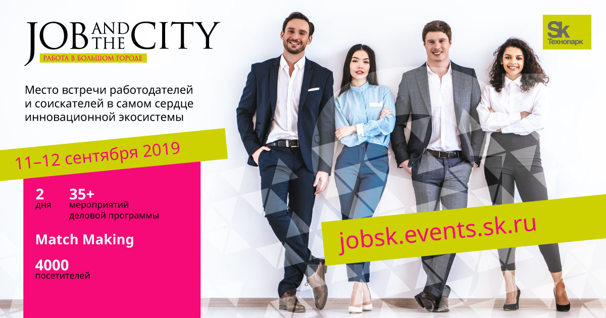 job-and-the-city_2019-09-11