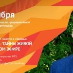 4000x2250_2409_ydshvuk