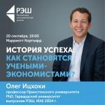 insta-lectorium-itzhoki-20sept_montazhnaya-oblast-1